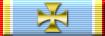 Meritorious Cross
